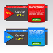 Discount Sale Banners — Vector de stock