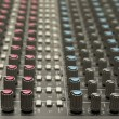 Stock Photo: Studio mixer