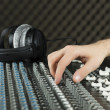 Foto Stock: Recording on studio mixer