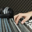 图库照片: Recording on studio mixer