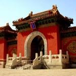 Постер, плакат: Beijing China: Heavenly King Hall Entry Gate in Behei Park