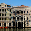 Venice, Italy:  Ca d'Oro Mansion on Grand Canal — Stock Photo