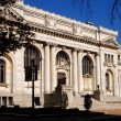 Washington,DC: The Washington Public Library — Stock Photo