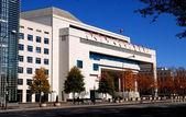Washington, DC: The Canadian Embassy — Stock Photo