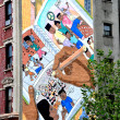 Stock Photo: NYC: Anti-Drug Mural on Harlem Tenement Building
