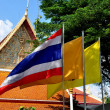 Stock Photo: Bangkok, Thailand: Thai Flag at Wat Chanasongkhram