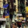 NYC:  Tenement Buildings on Eldridge Street in Chinatown — Stock Photo