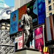 NYC:  George M. Cohan Statue in Times Square — Stock Photo