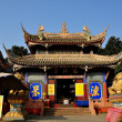 Stock Photo: Pengzhou, China: Ci Ji Buddhist Temple