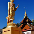 Lamphun, Thailand: Wat Doi Ti — Stock Photo