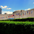 NYC: The United Nations General Assembly Building — Stock Photo