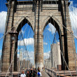 NYC:  The Brooklyn Bridge — Stock Photo