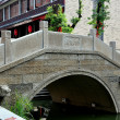 Chengdu, China Stone Bridge at Long Tan Water Town — Foto Stock