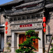 Chengdu, China: Entry Doorway at Long Tan Water Town — Stock Photo