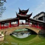 Chengdu, China: Covered Bridge at Long Tan Water Town — Stock Photo #35996927