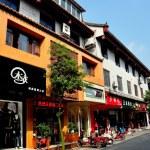 Постер, плакат: Pengzhou China: Shops and Stores on Li Ren Jie Street