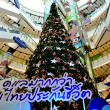 Bangkok, Thailand: Central World Atrium with Giant Christmas Tree — Стоковая фотография