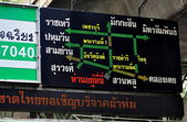 Bangkok, Thailand: Electronic Traffic Sign on Silom Road — Stock Photo