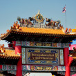 Bangkok, Thailand: Chinatown Ceremonial Gate — Stock Photo