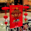 Bangkok, Thailand: Chinese New Year Decorations at Isetan Department Store — Stock Photo