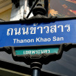 Bangkok, Thailand:  Khao San Road Street Sign — Stock Photo