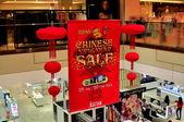 Bangkok, Thailand: Chinese New Year Decorations at Isetan Department Store — Stock Photo