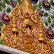 Bangkok, Thailand: Gilded Royal Seal at Wat Boworniwet — Stock Photo