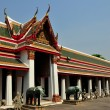Stock Photo: Bangkok, Thailand: Monastic Quarter at Wat Arun