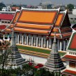 Stock Photo: Bangkok, Thailand: Monastic Quarter and Ubosot Hall at Wat Arun