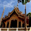Chiang Mai,Thailand: Entrance Pavilion at Wat Doi Suthep — Foto de Stock