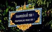 Chiang Mai, Thailand: City Street Sign — Stock Photo