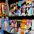 Chiang Mai, Thailand: Display of Thai Magazines — Stock Photo