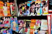 Chiang mai, thaïlande : affichage des magazines thaïlandais — Photo