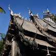 Chiang Mai, Thailand:  Wat Sri Suphan, the Silver Temple — Stock Photo