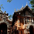 Stock Photo: Chiang Mai, Thailand: Monastic Building at Wat Lok Molee
