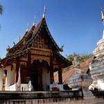 Постер, плакат: Chiang Mai Thailand: Vihan Hall at Wat Chang Taem
