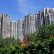 Stock Photo: Chengdu, China: Towering Apartment Buildings