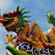 Stock Photo: Chiang Mai, Thailand: Dragon at Pung Tao Gong Ancestral Temple