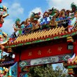 Stock Photo: Chiang Mai, T'hailand: Gateway at Pung Tao Gong Ancestral Chinese Temple