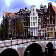 Stock Photo: Amsterdam, Holland: Gabled Houses on Keizersgracht Canal