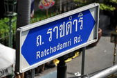 Bangkok, Thailand: Thanon Ratchadamri Street Sign — Stock Photo