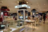 Bangkok, Thailand: Cosmetic Company Boutiques at Central Chitlom — Stock Photo