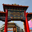 Stock Photo: Bangkok, Thailand: Chinatown Ceremonial Gate