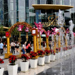 Bangkok, Thailand: Siam Paragon Shopping Center Fountains — Stock Photo
