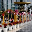 Stock Photo: Bangkok, Thailand: Siam Paragon Shopping Center Fountains