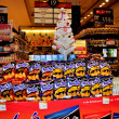 Stock Photo: Bangkok, Thailand: Snack Food Display at Siam Paragon