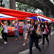 Bangkok,Thailand: Operation Shut Down Bangkok Demonstrators — Stock Photo #38757265