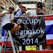 Bangkok, Thailand: Operation Shut Down Bangkok Demonstrators — Stock Photo #38774173