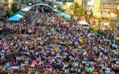 Bangkok, Thailand: Operation Shut Down Bangkok Demonstrators — Photo