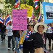 Постер, плакат: Bangkok Thailand: Operation Shut Down Bangkok Demonstrators